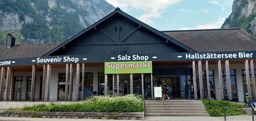 Supermarket Hallstatt, Austria