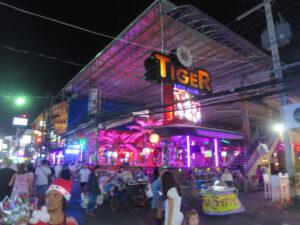 Phuket, Patong, Jungceylon, Thailand